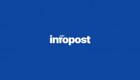 В Україні запустили нове багатомовне видання InfoPost.Media, яке писатиме про багатонаціональність та поліетнічність