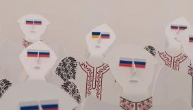 Чернівецького художника викликали на допит в СБУ через інсталяцію з російським прапором (ФОТО)