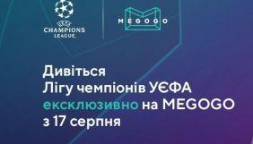 Megogo не домовився з «Медіа Групою Україна» щодо УЄФА, але співпрацюватиме з Volia