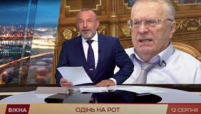 Свиняча дипломатія. Моніторинг теленовин 9–14 серпня 2021 року