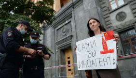 Російські журналіст(к)и (та не тільки вони) виходять на одиничні пікети під будівлю ФСБ. Є затримані (ВІДЕО, ФОТО)
