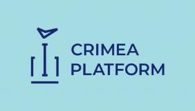 Кримська платформа: все, що треба знати про масштабну подію в Києві