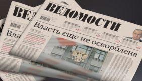 Під санкції РНБО потрапили «Московський комсомолець», «Ростелеком» та «Ведомости»