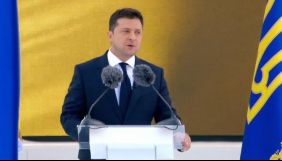 Зеленський запровадив нове свято – День Української державності