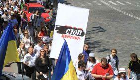 Головні події в історії українських медіа 2010-2020 років