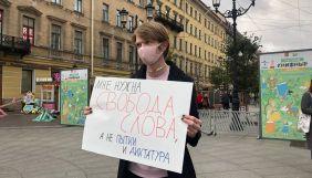 У Санкт-Петербурзі затримали трьох учасників одиночних пікетів на захист ЗМІ