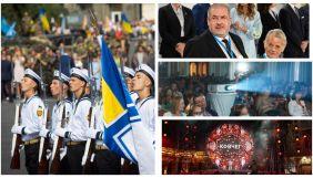 Спецпроєкти до Дня Незалежності, «леви Кримської платформи» та скандал на Одеському кінофестивалі. Головні матеріали «Детектора медіа» за вихідні