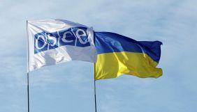 Представниця ОБСЄ зі свободи ЗМІ висловила стурбованість українськими санкціями проти низки сайтів