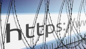 «Медуза», «Дождь», «Новая газета», Forbes та інші вимагають від влади РФ зупинити наступ на незалежні ЗМІ