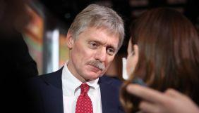 «Цей закон має бути і буде»: у Кремлі відповіли журналістам на вимогу скасувати закон про «іноагентів»
