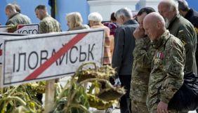 Офіс генпрокурора запустить на своєму сайті розділ з розсекреченими матеріалами про Іловайську трагедію