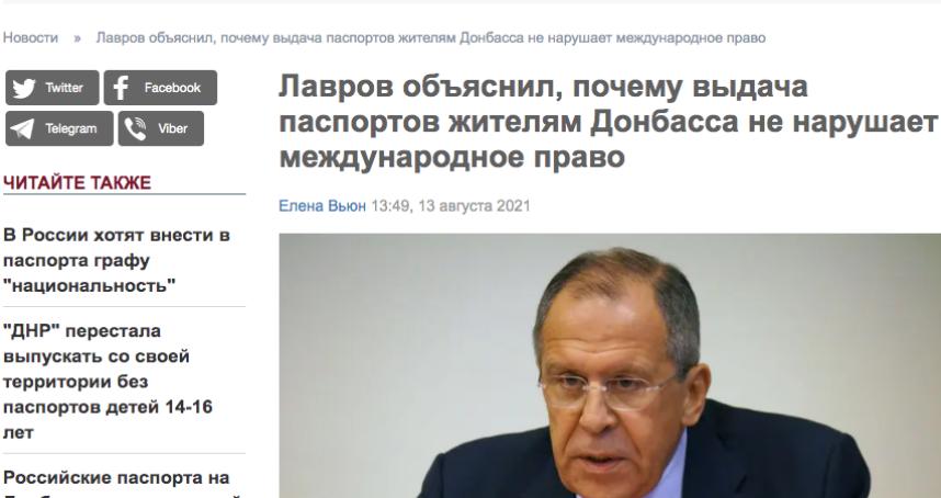 Страна.UA чи Страна.RU: як підсанкційний сайт поширює заборонений російський контент та легітимізує погляди Кремля в Україні