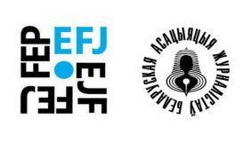 Міжнародна та Європейська федерації журналістів засудили ліквідацію своєї філії в Білорусі