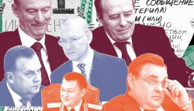 ФСБ та Радбез РФ визначають, кого внести у список «ЗМІ-іноагентів» – розслідування «Медузи»