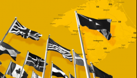 Моніторинг телеграм-каналів: українською про «Кримську платформу» пишуть переважно хороше, російською — погане