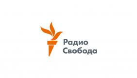 30 років назад в Росії відкрилась філія «Радіо Свобода» – тепер «ЗМІ-іноагент». Указ про відкриття підписував Єльцин після серпневого путчу
