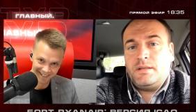 Білорусь: експерти ІКАО відмовились спілкуватися із Протасевичем у Мінську