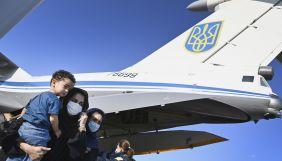 МЗС: Україна евакуювала з Афганістану понад 650 осіб, у тому числі іноземних журналістів