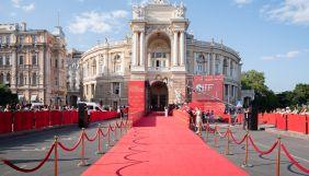 Одеський кінофестиваль: вперед попри перешкоди. Підсумки