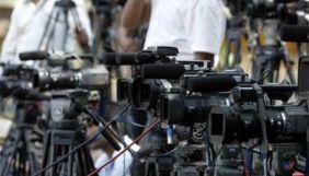 Близько 150 афганських журналістів звернулись до ООН з проханням врятувати їх від талібів