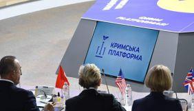 «Цивілізована частина світу про окупацію Криму не забуде». Як експерти оцінюють успішність саміту «Кримської платформи»