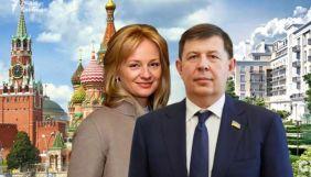 «Схеми»: Цивільна дружина Тараса Козака змінила в РФ ім'я та прізвище після накладання санкцій РНБО