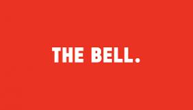 Невідомі зламали російське видання The Bell та відправили підписникам листа із закликом бойкотувати вибори