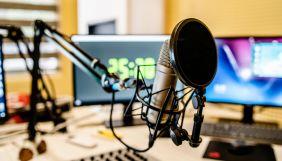 Українські радіостанції створили новий сейлз-хаус «Об'єднана Радіогрупа»