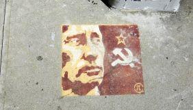 Кому і що треба відповідати на статтю Путіна про російсько-українську «єдність»