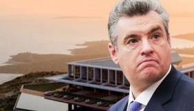 «Радіо Свобода» опублікувала розслідування корумпованості російського депутата Слуцького, знайшовши тікток його 11-річної доньки