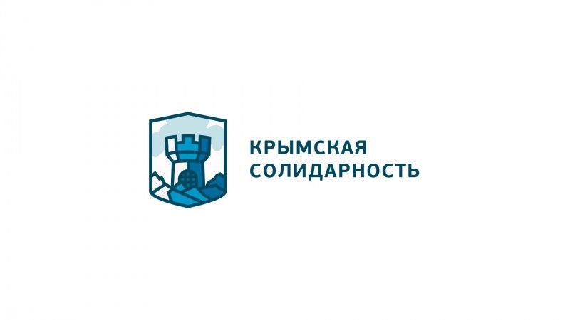 Термінова заява правозахисних організацій щодо викрадення Нарімана Джеляла та інших кримських татар в окупованому Криму