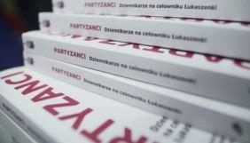 Майже 30 польських журналістів написали книгу про репресії проти ЗМІ в Білорусі