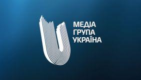 Канали «Медіа Групи Україна» з'являться на американській ОТТ-платформі Boss TV