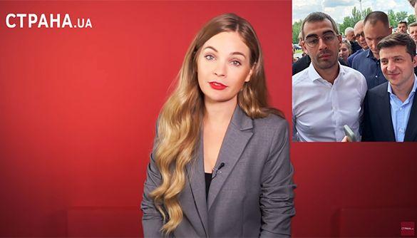 Зеленський — то журба, а Байден — то любов. Огляд політичних відеоблогів за 31 серпня — 5 вересня 2021 року