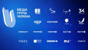 Провайдери у Слов'янську відключили канали «Медіа Групи Україна». На черзі інші медіагрупи?