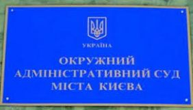 Суд відкрив два провадження щодо анулювання ліцензій каналів Мураєва