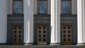 Верховна Рада офіційно засудила затримання кримських татар, у тому числі журналіста Джеляла