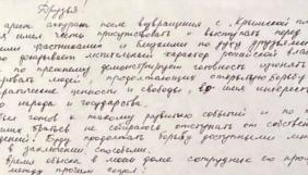 Затриманий в Криму Джелял передав лист із СІЗО. Свій арешт він вважає помстою Росії за «Кримську платформу»
