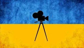 Президент дав уряду шість доручень щодо сфери кіно