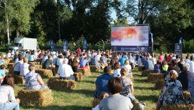 Кіно поза Києвом: чого хочуть глядачі у регіонах