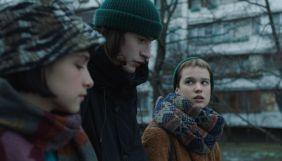 Kharkiv MeetDocs 2021 відкриє фільм «Стоп-Земля» Катерини Горностай