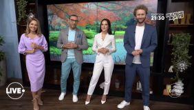 У програмі «Місто прокидається» на телеканалі Live з'явились нові ведучі