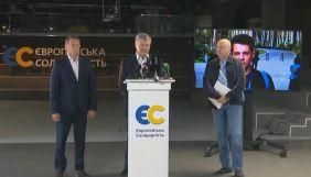 Сущенка висунули кандидатом у народні депутати від партії «Європейська солідарність»