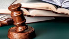 Верховний Суд просить СБУ пояснити гриф «Для службового користування» на документах у справі про санкції проти «112 Україна»