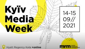 У Києві стартував Міжнародний медіафорум Kyiv Media Week 2021