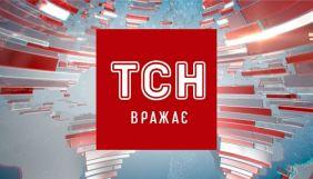 «МедіаЧек»: ТСН.ua не дотрималось низки стандартів у матеріалі про «цькування» в дитсадку
