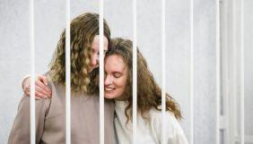 У Білорусі журналісткам Катерині Андрєєвій і Дарині Чульцовій скоротили терміни ув'язнення