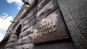 СБУ закрила дві справи щодо посягання на життя Зеленського. Ще у трьох триває розслідування
