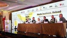 Kyiv Media Week: мільярди на кіно від держави, зростання платного ринку й відмова від орієнтації на Росію