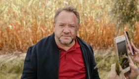 «1+1» та «Київстар ТБ» знімають мінісеріал «Хазяїн» за мотивами комедії Карпенка-Карого